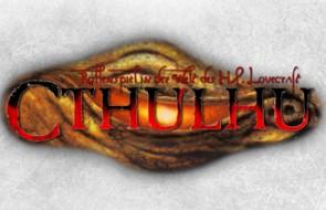 cthulhu logo