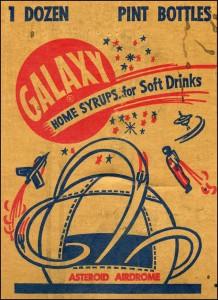 11_galaxysyrup_boxend